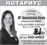 Anastasia Kyva