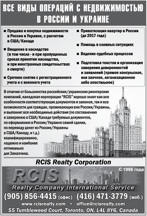 RCIS Realty Corporation