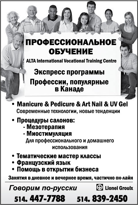 ALTA International Vocational Training Centre