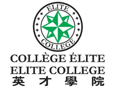 Elite College