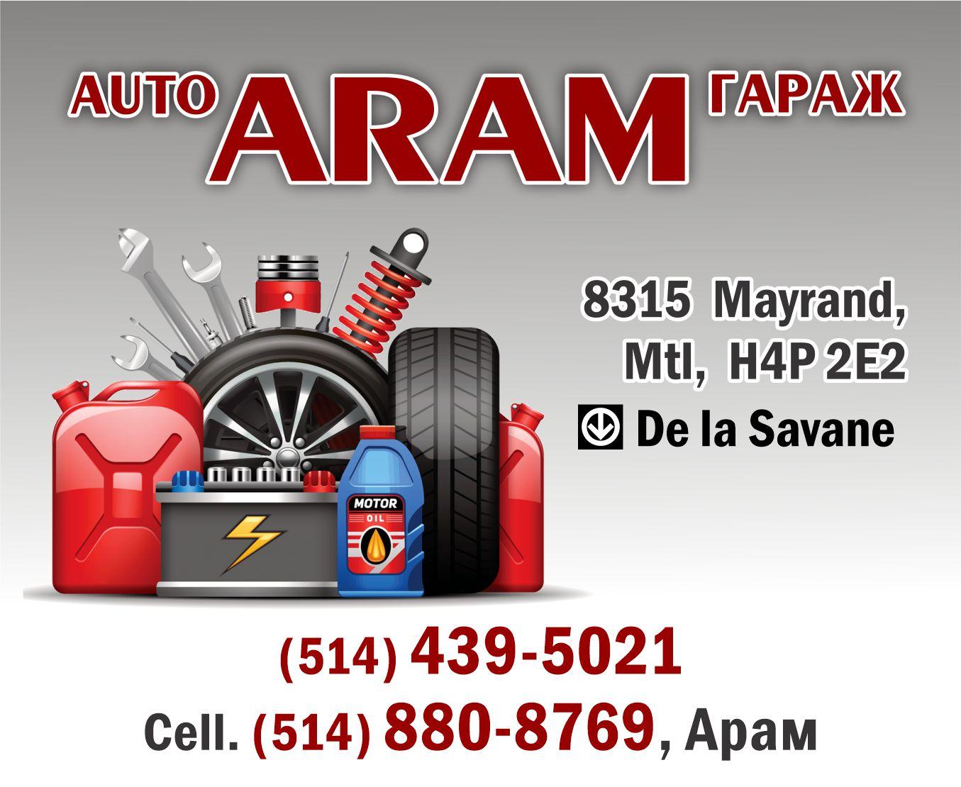 Aram garage Автосервис, гараж в Монреале
