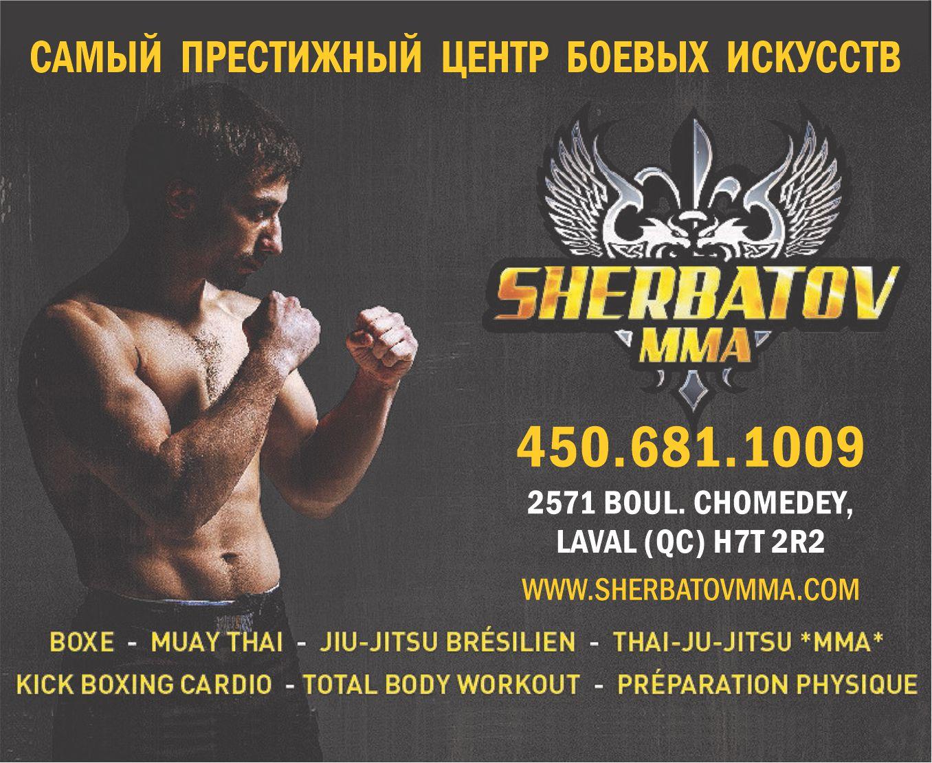 Центр боевых искусств Фитнес Потеря веса Концентрация  Борьба со стрессом